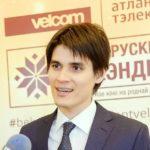 Андрей Ким